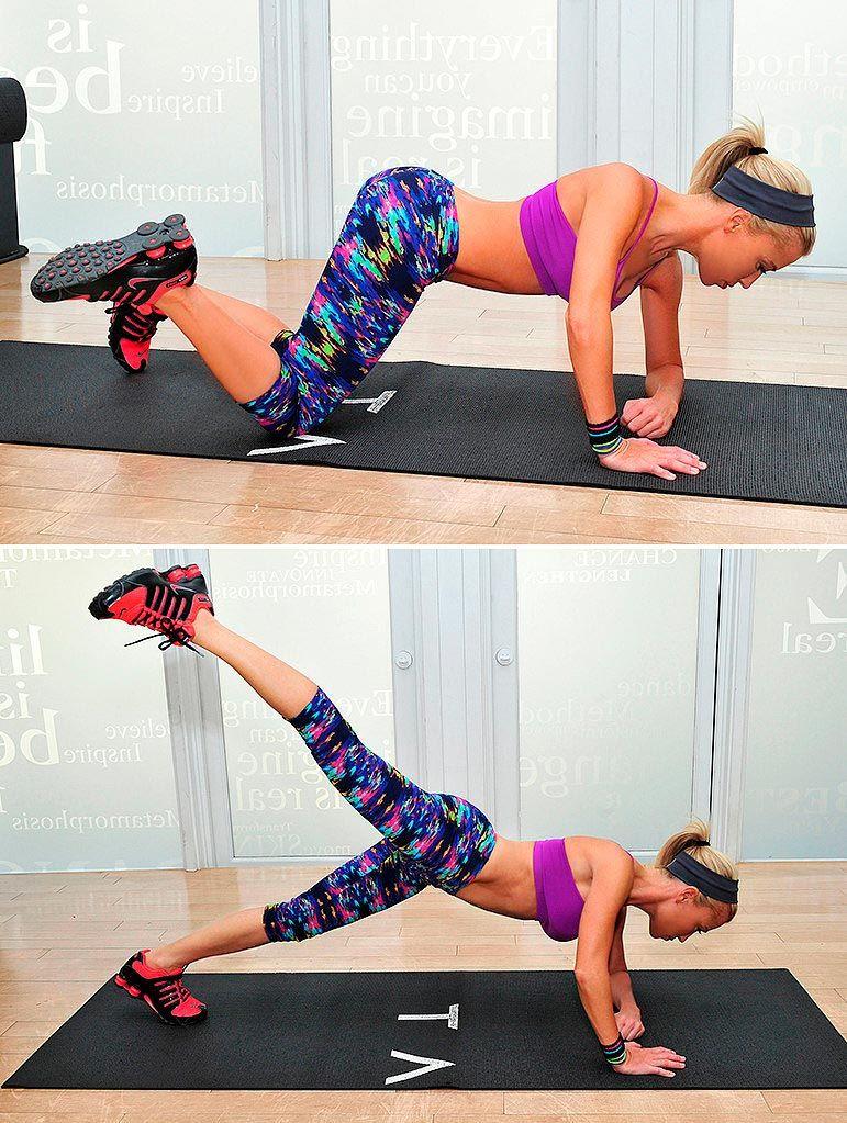 Упражнение для ног - мах