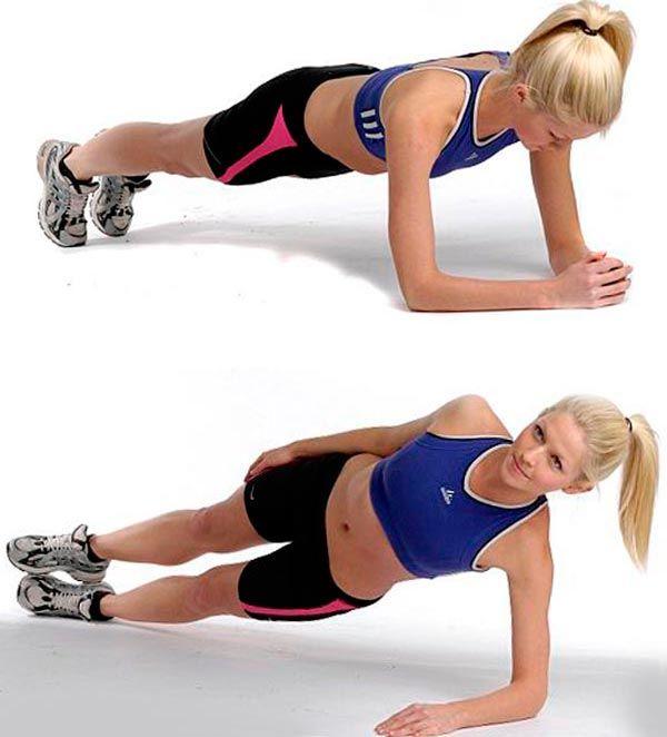упражнение чтобы убрать низ живота отзывы