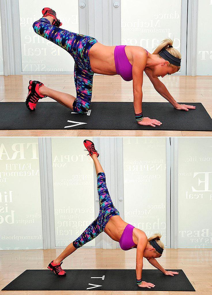 Упражнение для красивых ног