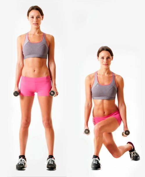 Выпады конькобежца для ягодичных мышц
