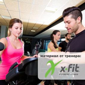 Советы новичкам в фитнес-клубе